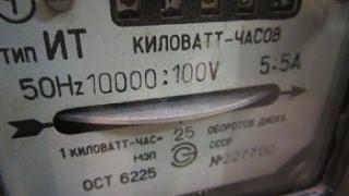 видео Какие электросчетчики лучше выбрать  электронный или индукционный