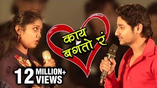 "Rinku & Akash Perform ""Kai Baghto Ra Scene"" from Sairat | Success Party | Marathi Movie 2016"