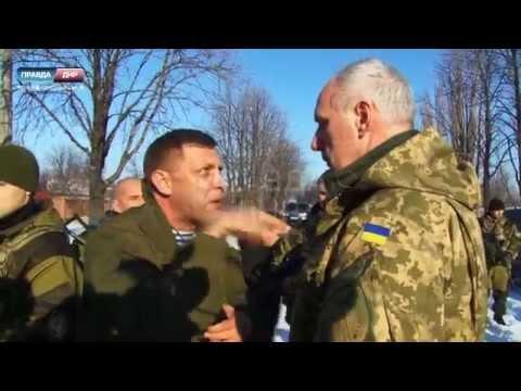 Захарченко VS Паршивый