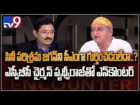 SVBC Chairman Prudhvi Raj in Encounter with Murali Krishna - TV9
