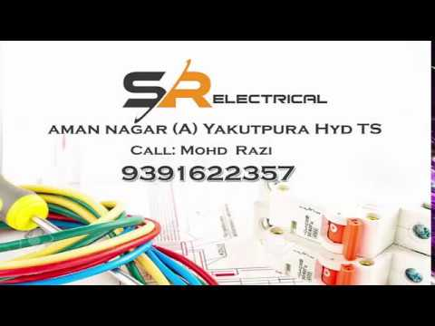 s r electrical house wiring contractor only one call rh youtube com House Wiring Plans House Wiring Circuits