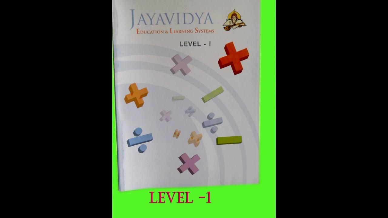 vedic maths teacher manual books vedic maths teacher books vedic rh youtube com vedic mathematics teacher's manual 3 advanced level pdf Vedic Maths Tricks