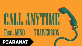Cover images JINU - 또또또 (CALL ANYTIME) Feat. MINO | cover Thai Version by PEARANAT