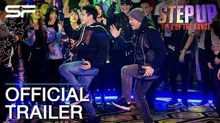 Step Up 6   Official Trailer  ตัวอย่าง ซับไทย