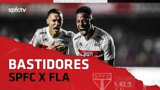 BASTIDORES: SÃO PAULO 1X1 FLAMENGO   SPFCTV