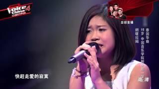 《加多宝中國好聲音》第四季   第一集 FULL