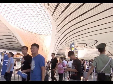 Newly-built Beijing Daxing Int'l Airport Completes Fourth Comprehensive Operation Exercise