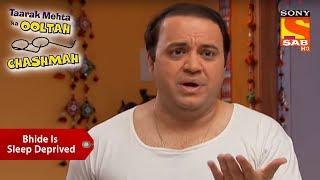 Bhide Shows His Trust On Jethalal | Taarak Mehta Ka Ooltah Chashmah