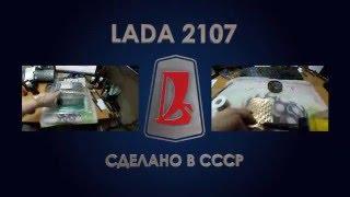 Светодиодные фонари УАЗ - часть 6, LED UAZ(Заключительная часть о фонарях для УАЗ. Сборка и сравнение работы., 2016-05-23T18:53:25.000Z)