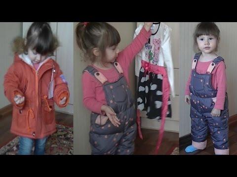 Алиэкспресс/ AliExpress - покупки детской одежды.