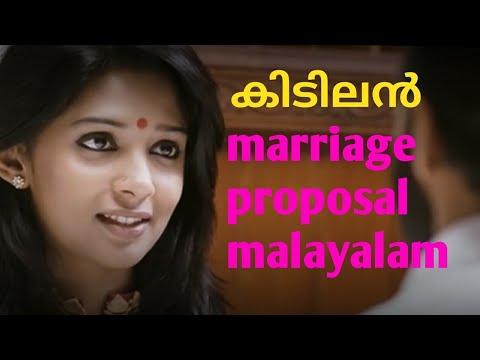 Best marriage proposal malayalam |...
