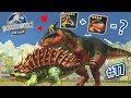 ผสมไดโนเสาร์ตัวกินเนื้อกับตัวกินพืช : Jurassic World เกมมือถือ 77 | พี่เมย์ DevilMeiji