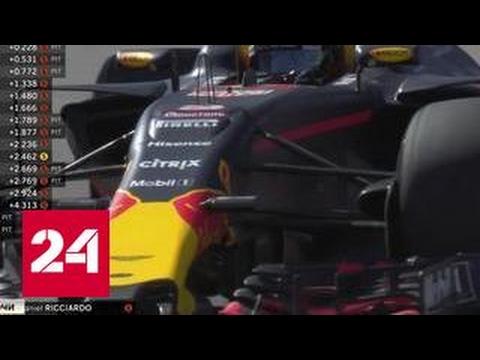 """""""Формула 1"""" в Сочи: поболеть за россиянина Квята придут тысячи зрителей"""