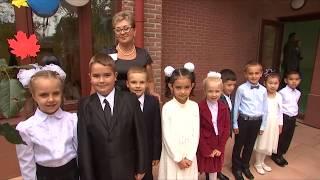 День знаний в школе при Посольстве России в Бельгии 2018г