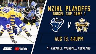 NZIHL 2018 | Birgel Cup Game 1: Skycity Stampede v West Auckland Admirals - August 18