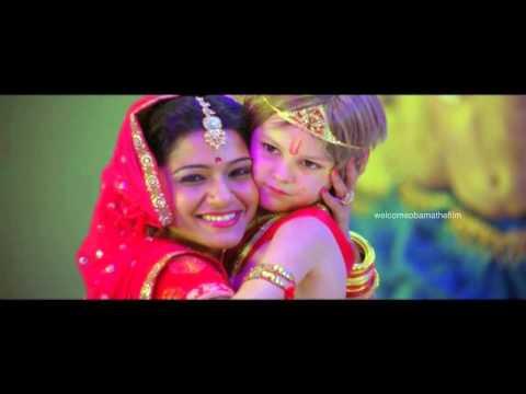 Welcome Obama Telugu Movie Songs - Bujji Bujji Adugulatho Song - Sangeetham Srinivas Rao