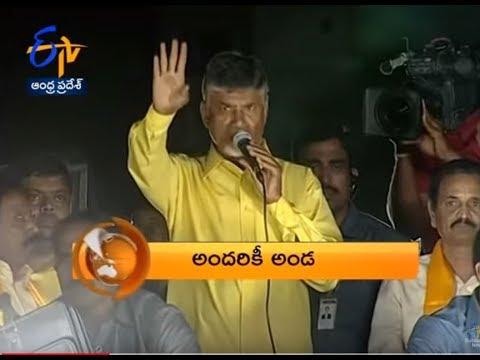 8 PM   ETV 360   News Headlines   22nd March 2019   ETV Andhra Pradesh