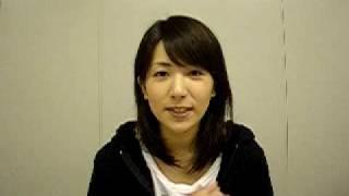 横浜ウォーカー10号(4/24発売)の「YWキングダム」に登場する女優の石...