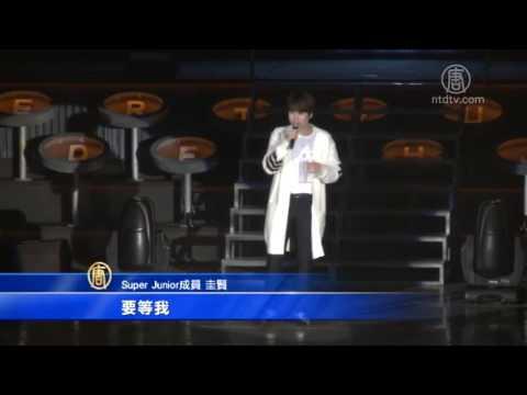 SJ圭贤遇火灾喉咙痛 演唱会全中文对话