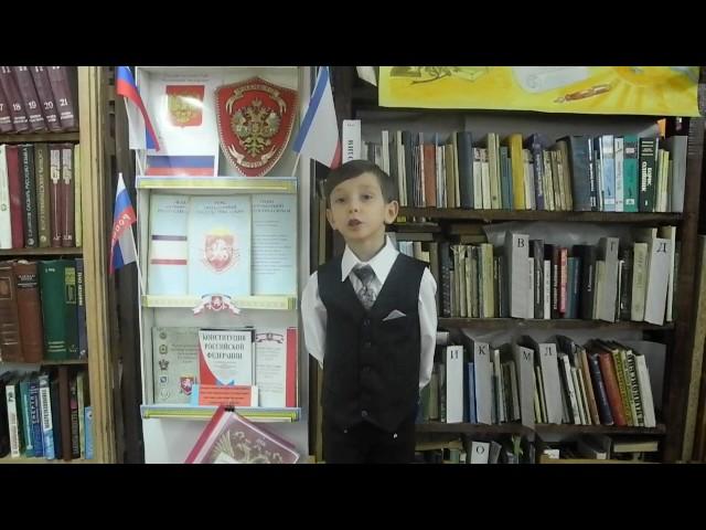 Изображение предпросмотра прочтения – АлександрШиян читает произведение «Россия начиналась не с меча» Э.А.Асадова