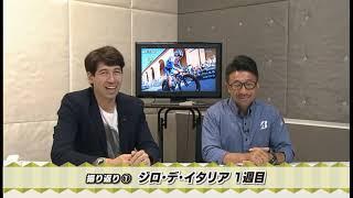 スポーツ観るならやっぱりJスポーツ!! J SPORTS オンデマンド https://jod.jsports.co.jp/cycle.