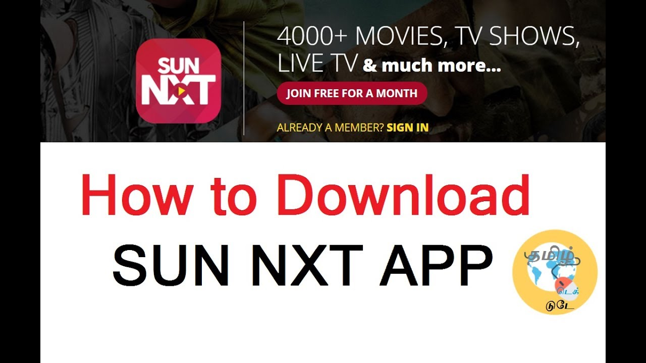 How to Download SUN NXT APP - DESKTOP VERSION