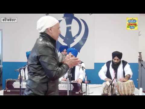 Baba Deep Singh ji Frankfurt 030217 (Media Punjab TV)