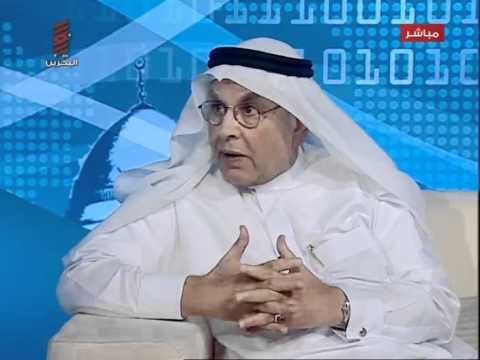 برنامج الراصد عن الوسط AlWasat Newspaper Al Rasid Bahrain TV