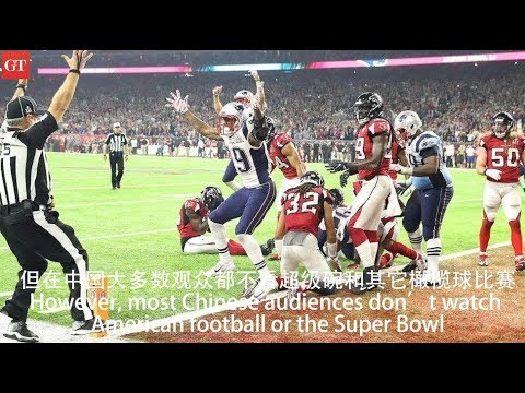 NFL failed to attract Chinese audiences| Global Times