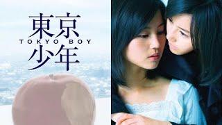 東京少年Tokyo Boy (2008) , 由堀北真希/ 石田卓也主演, 講述了一個雙重...
