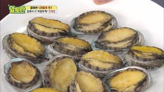 (초간단) 껍데기 제거도 필요 없는 <전복장>!