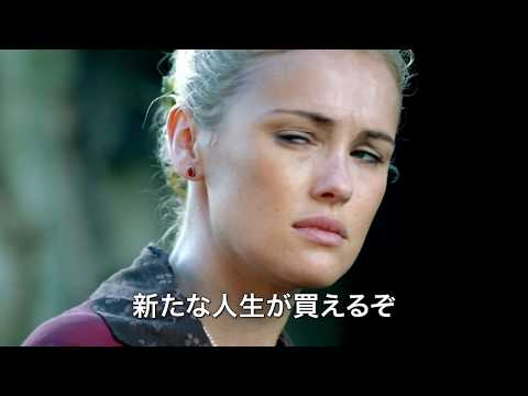 海外ドラマ『Black Sails/ブラック・セイルズ』日本版予告編