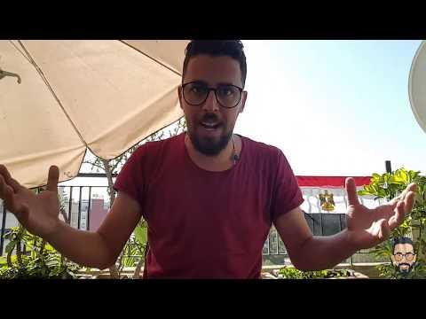 تجربتي الصغيرة فى دولة المغرب