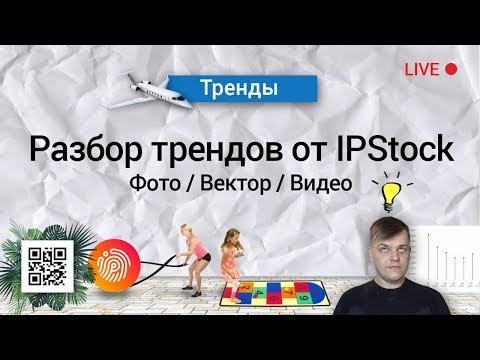 Как зарегистрироваться в HashFlare.io✔из YouTube · Длительность: 1 мин57 с