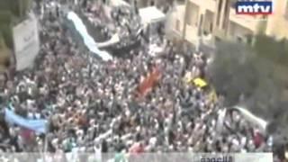 Медвепутинцам не спасти ублюдка Башара Асада(В Сирий происходит невиданная репрессия, при полной поддержке Российской путинской власти чекистов, кэгэб..., 2012-02-03T00:02:59.000Z)