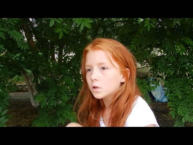 Полина Кысова читает произведение «Осень. Чащи леса» (Бунин Иван Алексеевич)