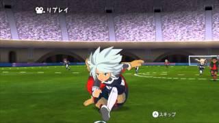 Inazuma Eleven GO Strikers 2013 Ep 49: Team FA-VO-LO-SO!