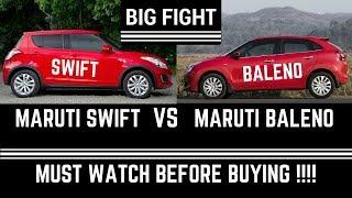 Comparison Between Swift vs Baleno Video