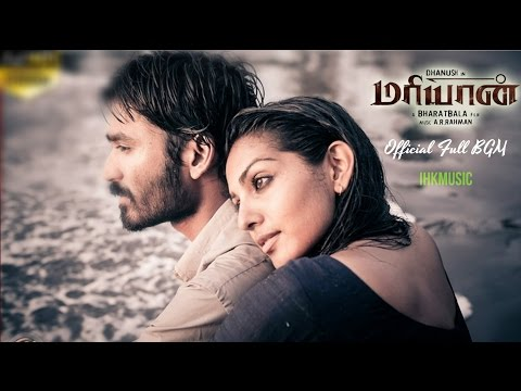 Maryan Full BGM (Official)