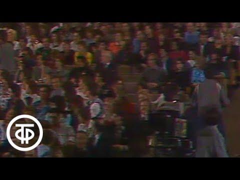 """Первый Всесоюзный конкурс красоты. Конкурс """"Мисс Супермодель - 89"""". Продолжение (1989)"""