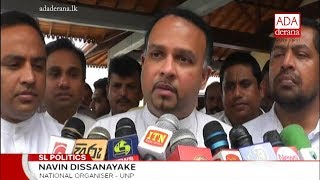 UNP common candidate ready for Presidential election - Navin Dissanayake (English)