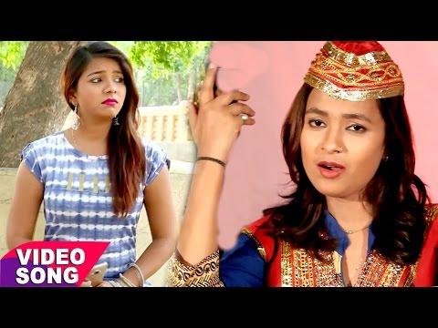 सबसे हिट गाना 2017 - कसम खाके कहS - Mohini Pandey - Hoi Chhede Chhed Samiyana - Bhojpuri Sad Songs