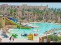 Royal Lagoons Aqua Park Resort Hurghada     فندق و منتجع رويال لاجون اكوا بارك ريزورت الغردقة 5 نجوم