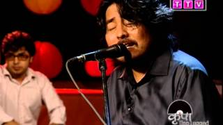 Tere Saath Saath - Adrian Pradhan & Friends - KRIPA UNPLUGGED