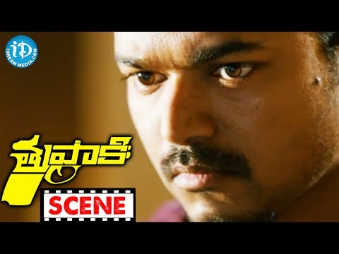 Vijay Nice Emotional Scene - Tupaki Movie