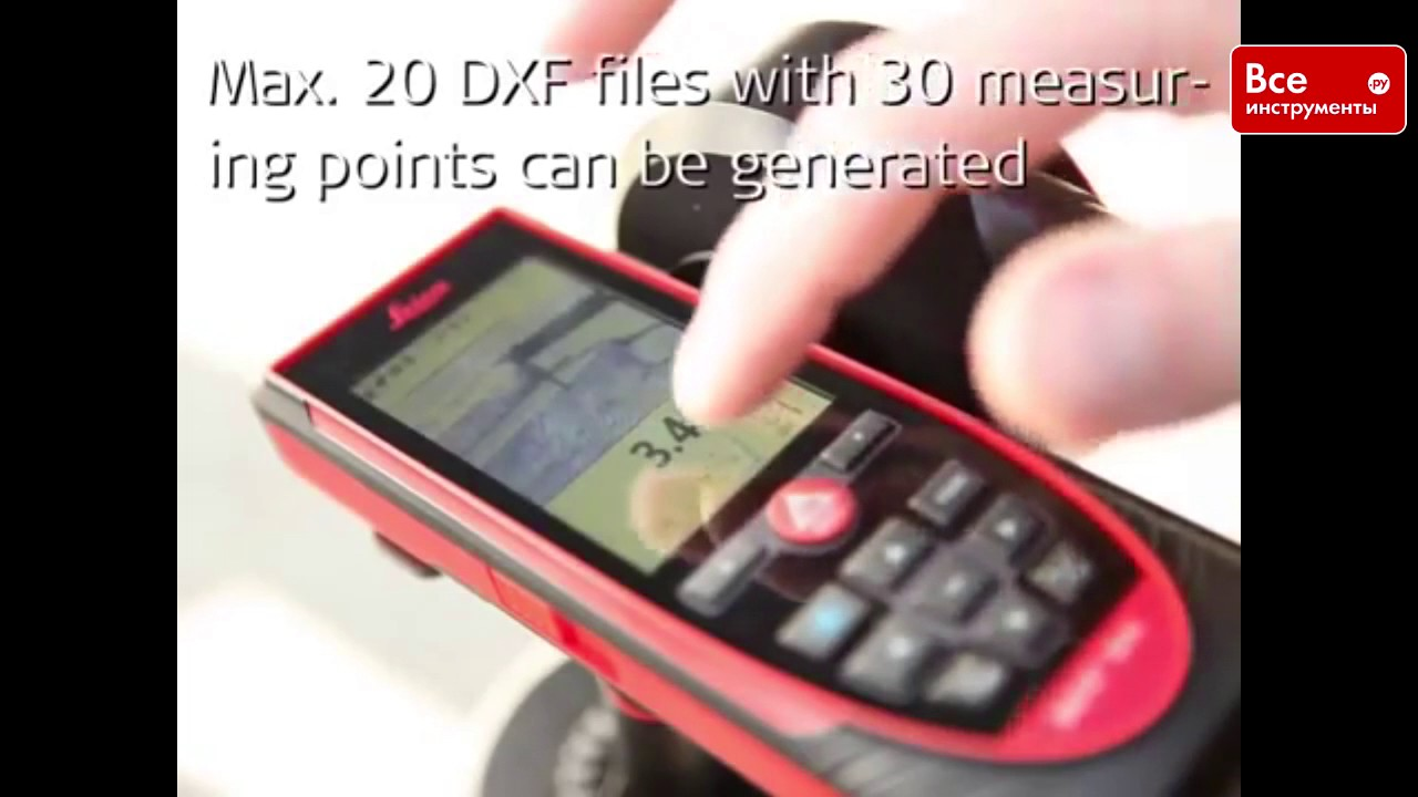 Oct 22, 2016. Leica 3d disto is a true 3d measuring system, featuring precision angle sensors and a co-axial leica 3d disto laser distance meter integrated.