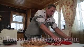 """Документальный фильм """"Русская любовь Большого Волка"""""""