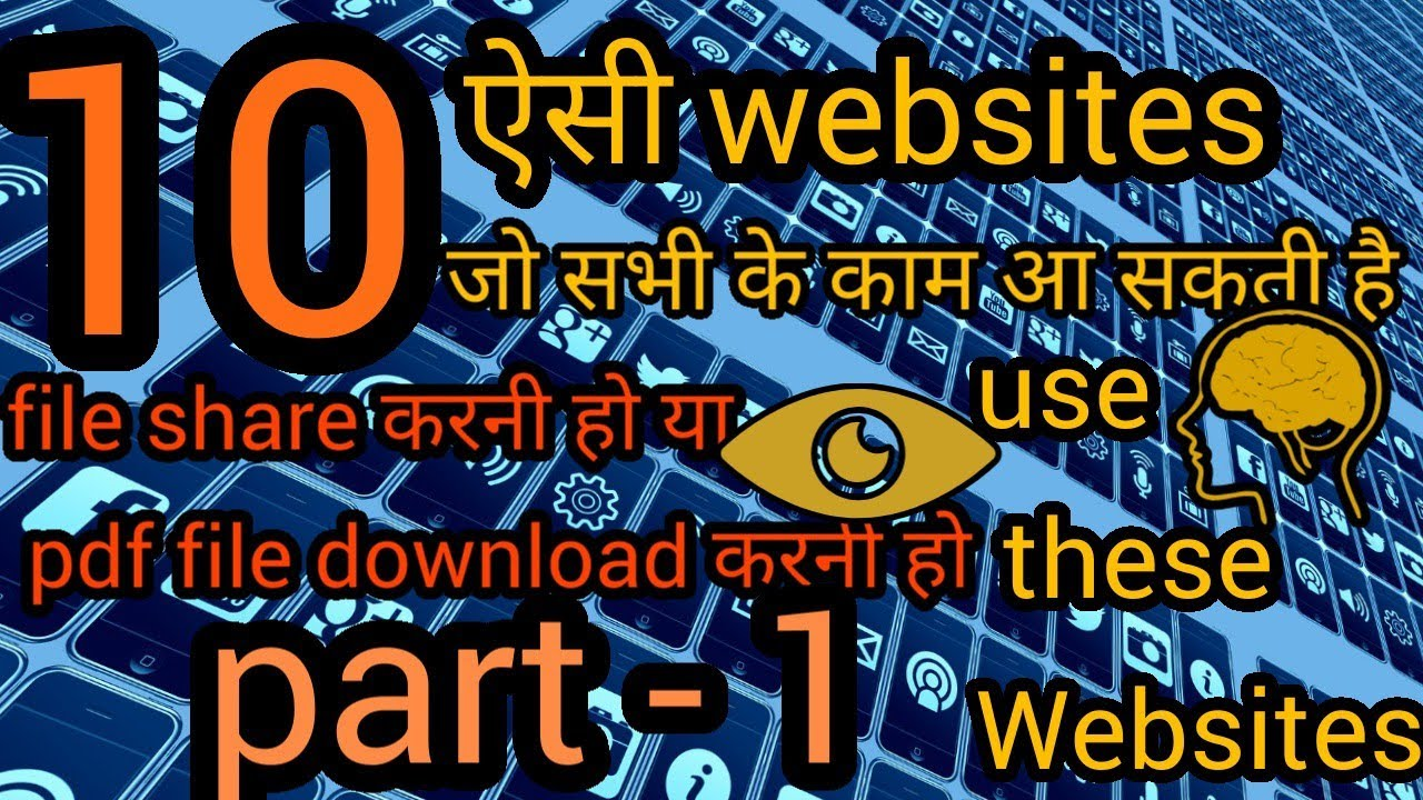 TOP 10 COOL AND MOST IMPORTANT USABLE  WEBSITES|| BEST WEBSITES || I M HACKER || 2020 || Part - 1 ||