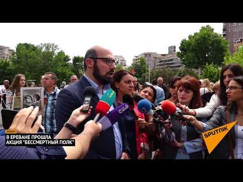 В Ереване прошла акция «Бессмертный полк»