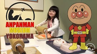 Anpanman Museum Yokohama Indoor Play Area - Best of Japan for Kids [4K]